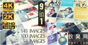 AE模板-三维空间幻灯片相册照片墙片头 Slideshow