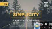 AE模板-60组简洁文字标题4K动画 Simplicity Title Pack
