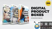 AE模板-商品盒子展示宣传动画 Digital Product Boxes