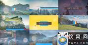 AE模板-活力视频包装片头 Upbeat Video Reel