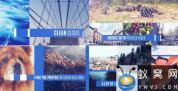 AE模板-简洁分屏幻灯片开场 Clean Slideshow