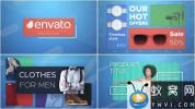 AE模板-网络在线商品宣传包装 Online Shop Promo