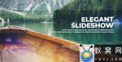AE模板-优雅遮罩幻灯片开场 Elegant Slideshow