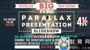 AE模板-文字标题视差图片制作工具包 Big Typo Parallax Presentation