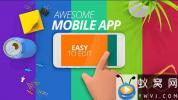 AE模板-桌面场景手机APP展示片头动画 App Promo Toolkit