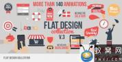 AE模板-140组扁平化MG动画元素 Flat Design V3