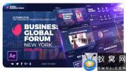 AE模板-时尚商务包装开场 Event Promo Business Presentation
