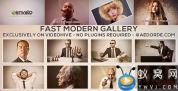 AE模板-图片快速切换片头 Fast Modern Gallery
