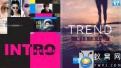 AE模板-时尚视频界面宣传片头 Event Promo
