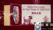 AE模板-2018狗年新年日历翻页片头动画 Chinese New Year Carousel