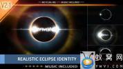 AE模板-月食Logo动画 Eclipse Identity – Cinematic Studios Logo