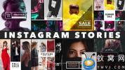 AE模板-INS时尚包装宣传动画 Instagram Stories