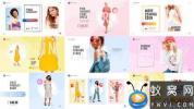AE模板-时尚商品宣传介绍片头 Fashion Store Pack