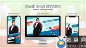 AE模板-时尚商品购物宣传包装 Fashion Store