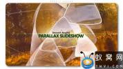 AE模板-柔滑三角形遮罩转场视差图片展示 Smooth Angles Parallax Slideshow