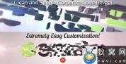 AE模板-简洁三维Logo动画 Clean and Simple Corporate Logo Reveal
