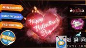 AE模板-心跳Logo动画 Heart Love Logo