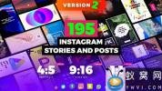 AE模板-INS时尚视频宣传包装片头 Instagram Stories and Posts Pack