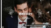 H26 ED模板 唯美浪漫光斑婚礼婚庆预告片edius模板