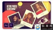 AE模板+PR预设-梦幻朦胧拍立得照片相册片头 Retro Photo Slideshow