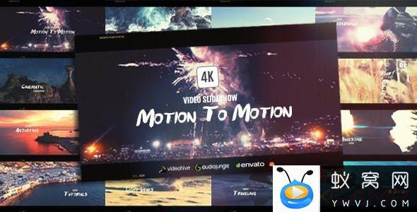 Motion To Motion Sports Journey Slideshow 19283574