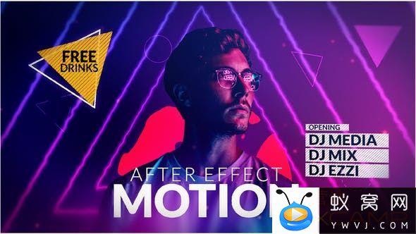 Party Promo Neon Fx 25998232