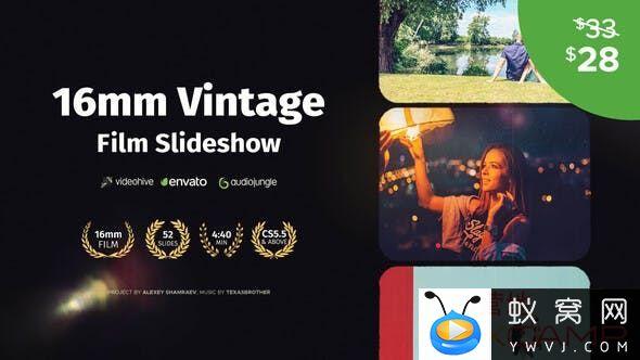 16mm Vintage Film Slideshow 23816011