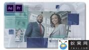 AE模板+PR预设-科技感时间线公司企业包装宣传片头 3D Minimal Co