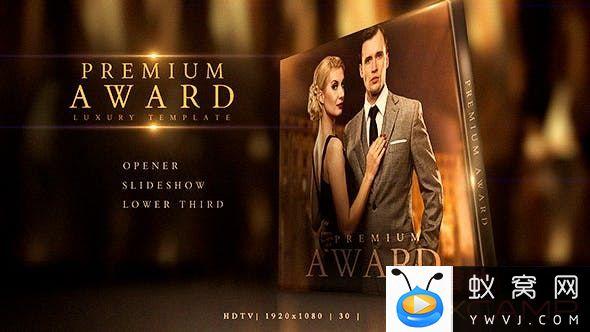 Premium Award Pack 21362418
