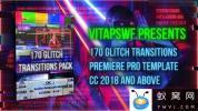 PR模板-信号损坏画面撕裂视频转场 170 Glitch Transitions Pack