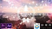 AE模板+PR预设-冬天下雪图片开场 Winter Slideshow – Premiere Pro